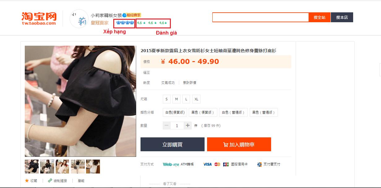 Hướng dẫn mua hàng trên web Trung Quốc nhanh chóng