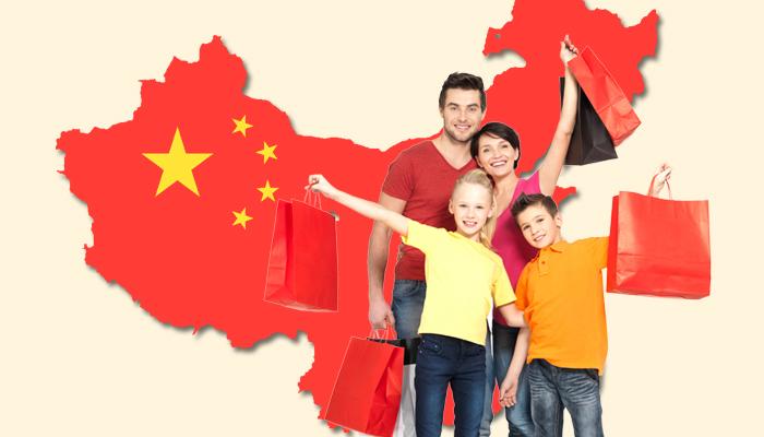 Cách đặt mua hàng Trung quốc online