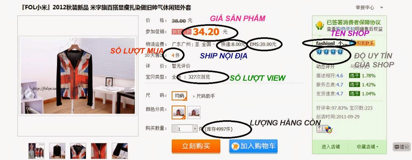 Giao diện thông tin sản phẩm trên Taobao