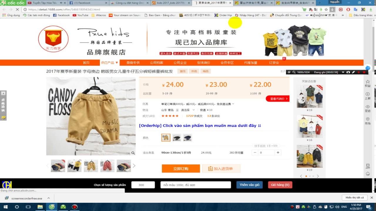 Hướng dẫn mua hàng Trung Quốc