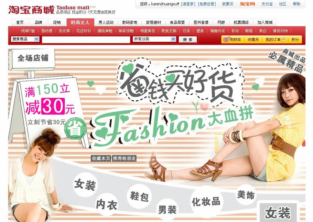 mua hàng trên taobao.com ngày càng quen thuộc với người Việt
