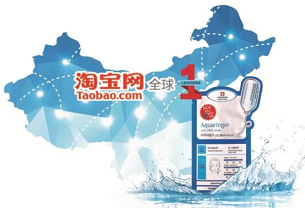 link đặt mua hàng trên taobao