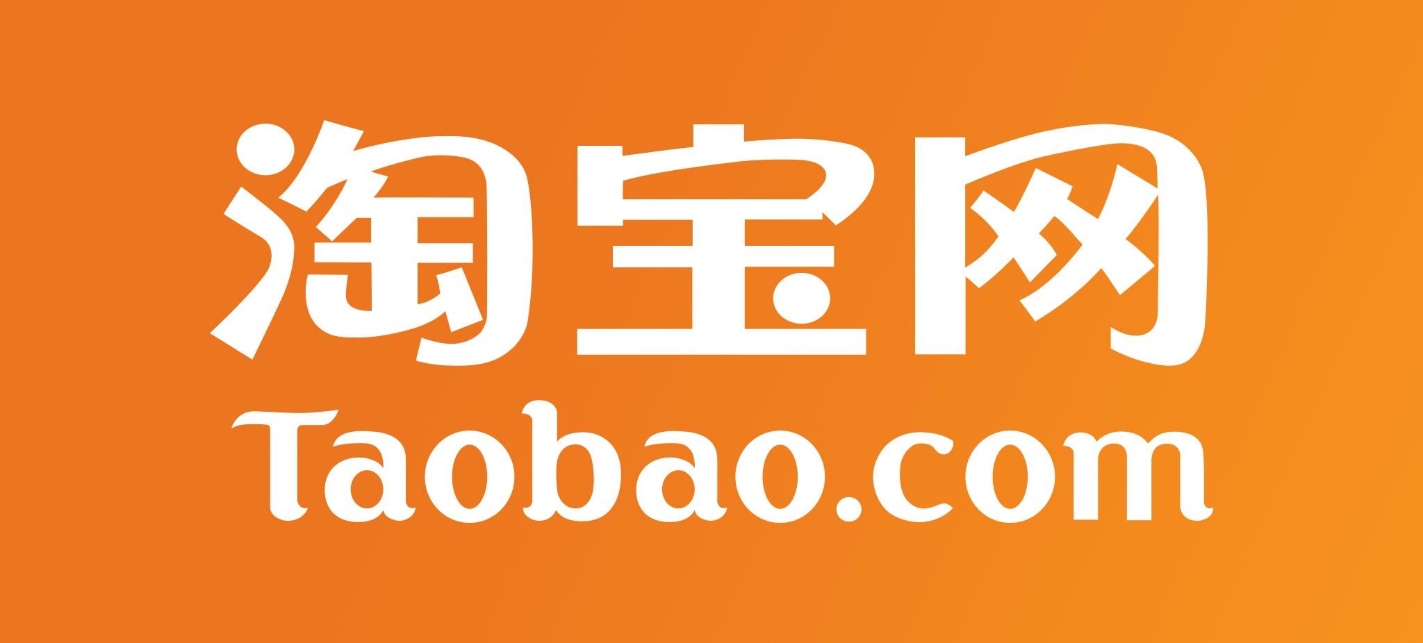 Có nên mua hàng taobao