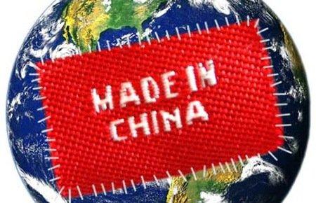 Nhu cầu đặt hàng bên Trung Quốc rất lớn
